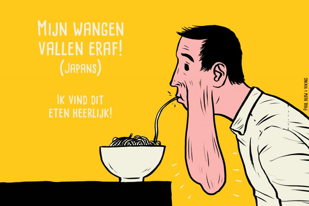 Cheeks_NL
