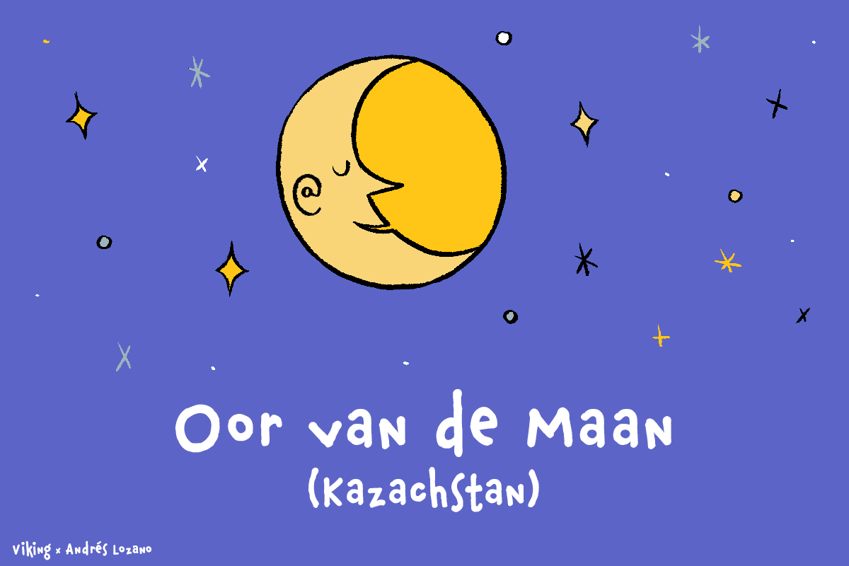 Oor van de maan