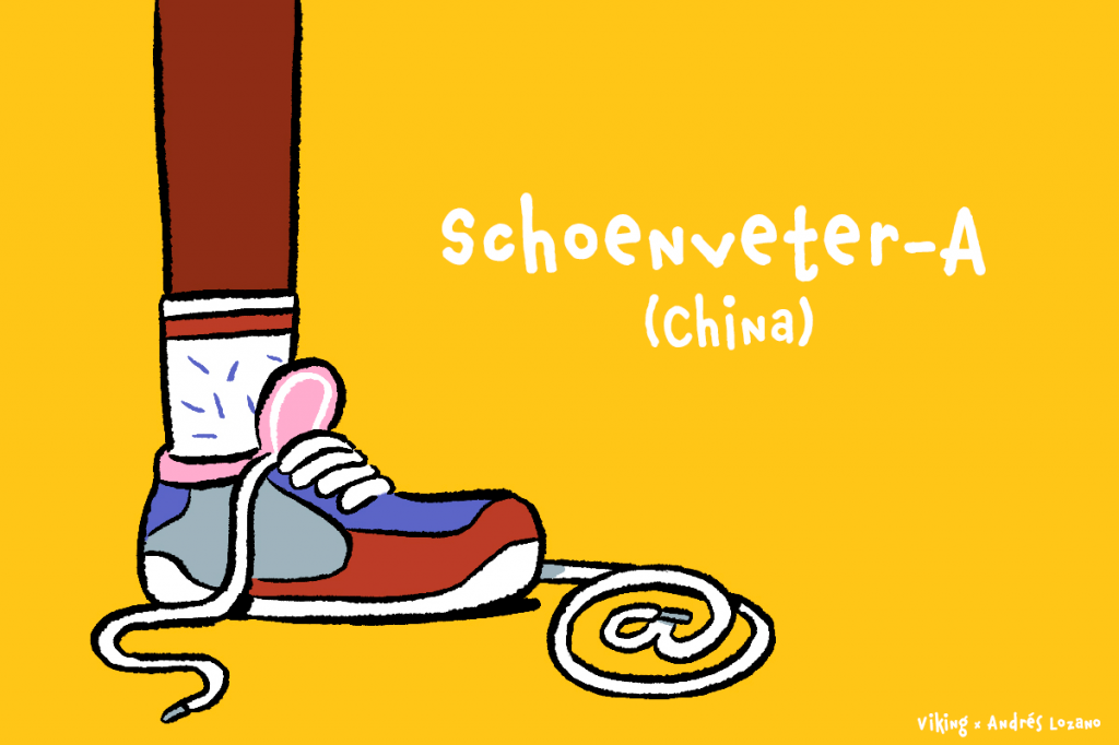 Shoenveter-A